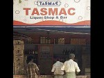 Gandhi Jayanti Wine Shops Be Shut Tomorrow
