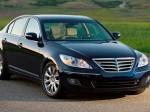 Luxury Items Car Diamond Sales Cross