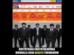Sachin Binny Bansal Apologies From Flipkart