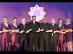 Vistara Airlines Take Off End December Or Early