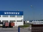 Foxconn Employees Go Hunger Strike On Jan