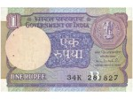 Rbi Soon Put One Rupee Notes Circulation Again