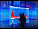 Sensex Trading Flat Ahead Fed Meet Power Auto Stocks Skid