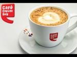 Cafe Coffee Day Raise 1 150 Crore Via Ipo
