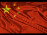 China Central Bank Eases Policy Again Support Economy