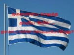 Greece Debt Crisis Imf Payment Missed As Bailout Expires