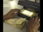 New Features Numbering System Check Fake Currency
