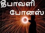 Smart Ideas Make Best Use Diwali Bonus