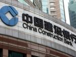 Too Big Fail Chinese Banks Face 400 Billion Capital Call