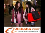 Alibaba Smashes E Commerce Records With 11 6bn Sales 24 Hours