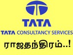 Master Plan Tata Consultancy Services Save Stock Value 005423 Pg