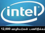 Employees Layoff Is Intel Trying Close Pc Division