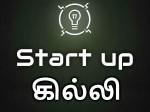 Odisha Targets 1 000 Start Ups Five Years