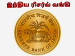 New Rbi Governor Faces Five Priority Areas