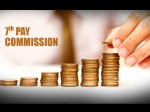Seventh Pay Commission Arrears August Month Salary