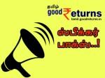 News 30 Seconds Tamil Goodreturns 005811 Pg