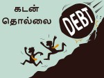 Countries Sinking Government Debts 005415 Pg