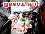 Govt Trying Bring Petroleum Products Under Gst