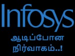 Vishal Sikka Effect 7th Top Executive Quits Infosys