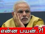 Zero Fdi Till Date No Fdi Modi S Smart Cities Mission