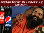 Baba Ramdev Rss Lobbying Govt Tax Coca Cola Pepsico Heavily