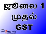Gst Only From July 1 Not On April 1 Finance Ministry