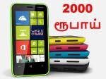 Desi Companies Game Rs 2 000 4g Phones