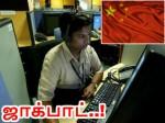 New Land Nri China Eyeing Highly Skilled Indians