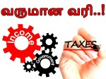 Income Tax Slabs Reduced 5percent Tax Upto 5 Lakhs Income