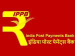 Hp Infosys Fidelity Eye On India Post Payment Bank Project