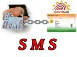Link Aadhaar With Pan Using Sms It Dept