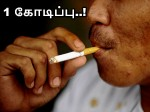Cigarettes Day Would Cost You Rs 1 Crore Age