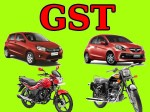 Gst Impact Full List Cars Bikes That Will Become Cheaper From Tomorrow