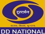 Dd Will Replace Logo From Public Design With 1 Lakh Price