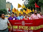 Bank Strike May 2018 Bank Employees Have Called A Nationwide Strike On Wednesday Thursday