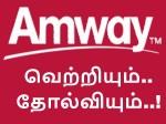 Amway Business Model Success Fall Back
