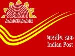 Now Aadhaar Number Is Must Post Office Deposits Ppf Kvp