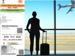 How Get Aadhaar Card If You Are Nri