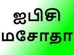 Lok Sabha Passed Insolvency Bankruptcy Code Ibc Bill