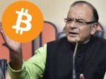 Crypto Currencies Not Legal Tender Buy At Your Own Risk Arun Jaitley