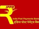 Difference Between Post Office Savings Account Vs Ippb Regular Savigs