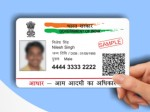Uidai Cautions Against Using Plastic Laminated Aadhaar Cards