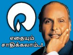 Reliance Industries The Unbeatable Business Empire