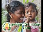 Highlights Tamilnadu Budget