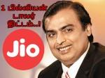 Jiomusic Saavn Merge Create New 1bn Entity