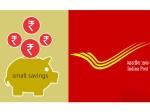 Best Savings Schemes Post Office