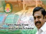 Freebies Tamilnadu Budget