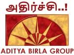 Over 2 000 Computers Are Cryptojacked At Aditya Birla Group