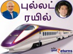 India Buy 18 Bullet Train From Japan Rs 7000 Crore
