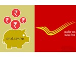 Dept Of Posts Extends All Small Savings Schemes Up To At Rural Area Post Offices